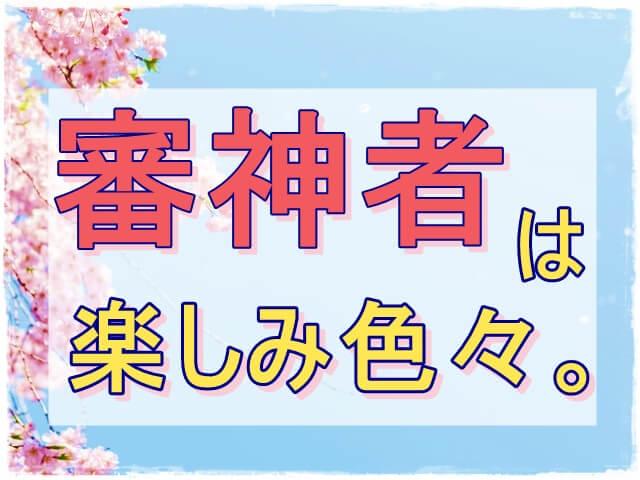 f:id:amai310mizu:20211007044424j:plain