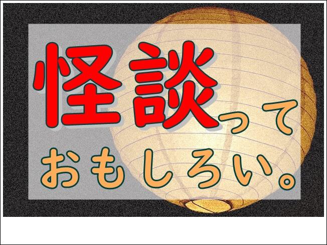 f:id:amai310mizu:20211009204955j:plain
