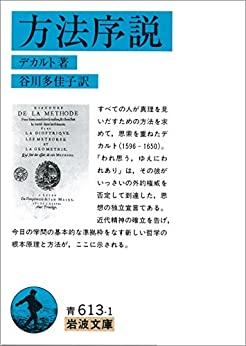 f:id:amaikahlua:20210110145918j:plain
