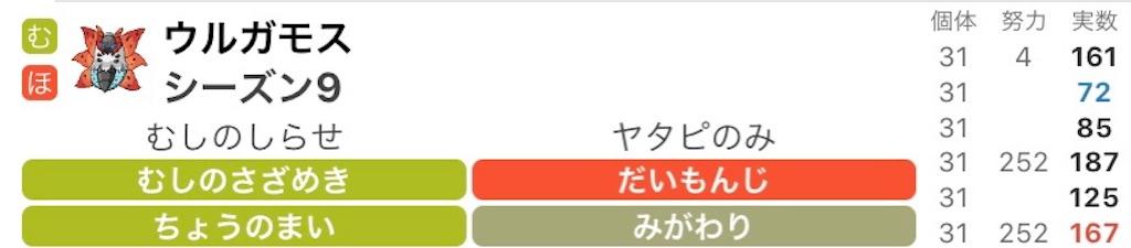 f:id:amaimonoyasan:20200904172906j:image