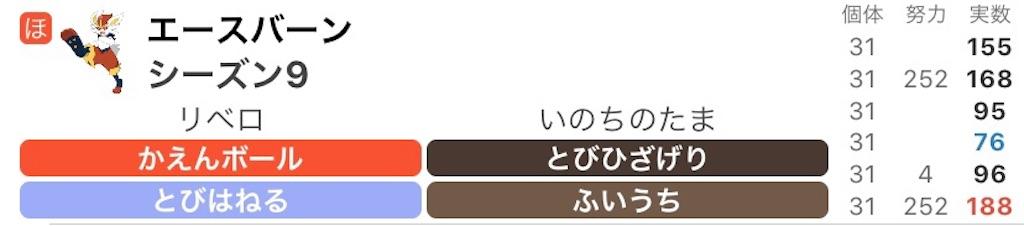 f:id:amaimonoyasan:20200905131429j:image