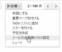 f:id:amakawawaka:20160701080955j:image