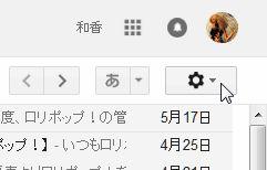 f:id:amakawawaka:20160701081000j:image