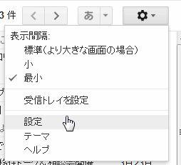 f:id:amakawawaka:20160701081005j:image