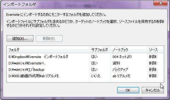 f:id:amakawawaka:20160701084020j:plain