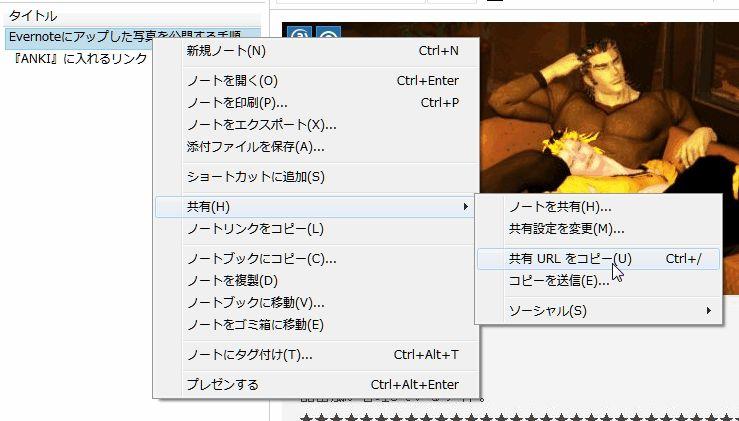f:id:amakawawaka:20160706081634j:image