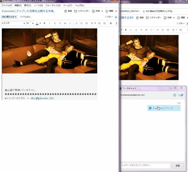f:id:amakawawaka:20160706081636j:image