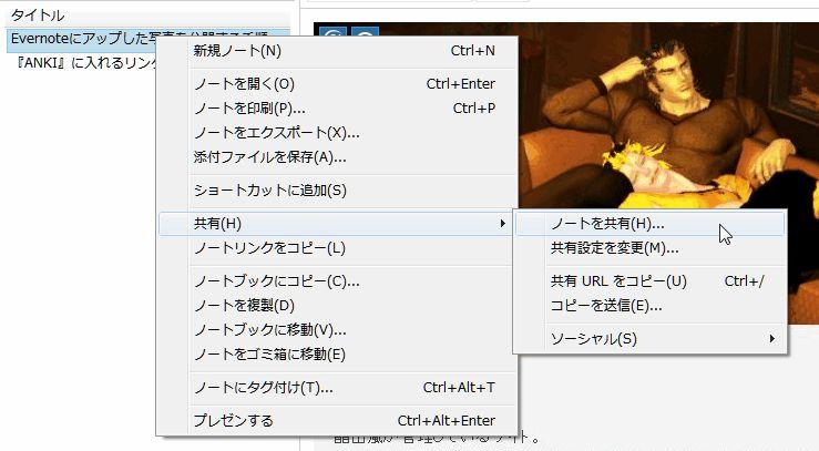 f:id:amakawawaka:20160706081640j:image