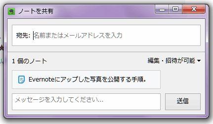 f:id:amakawawaka:20160706081643j:image