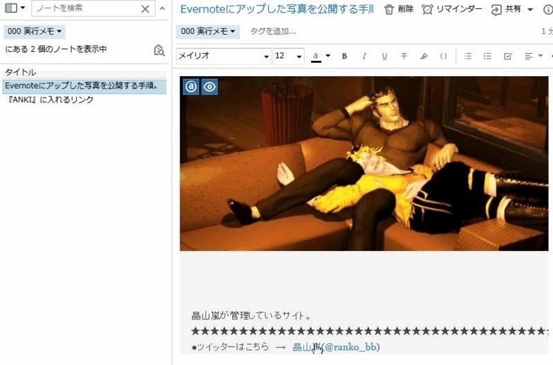 f:id:amakawawaka:20160706081648j:image