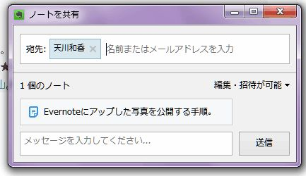 f:id:amakawawaka:20160706081651j:image