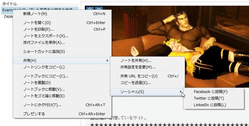 f:id:amakawawaka:20160706081653j:image