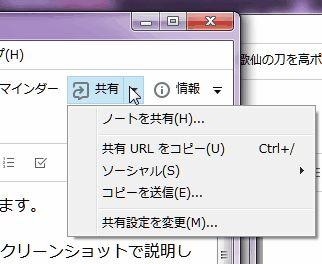 f:id:amakawawaka:20160706081659j:image