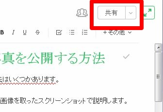 f:id:amakawawaka:20160706081701j:image