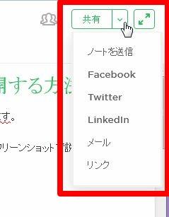 f:id:amakawawaka:20160706081703j:image