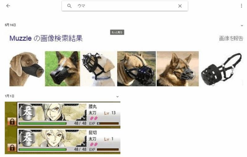 f:id:amakawawaka:20160706190559j:image