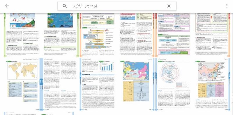 f:id:amakawawaka:20160706190602j:image