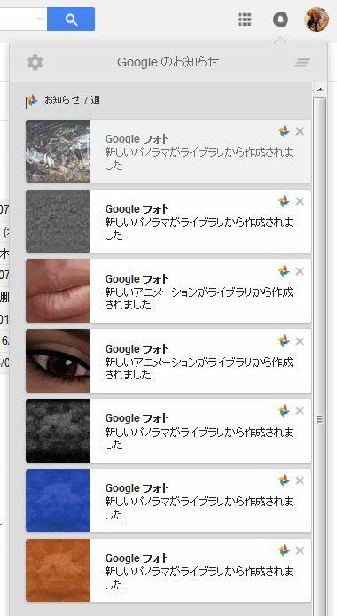 f:id:amakawawaka:20160706190614j:image