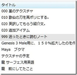 f:id:amakawawaka:20160707083220j:image