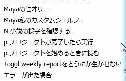 f:id:amakawawaka:20160707083224j:image