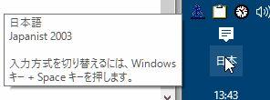 f:id:amakawawaka:20160730145424j:image