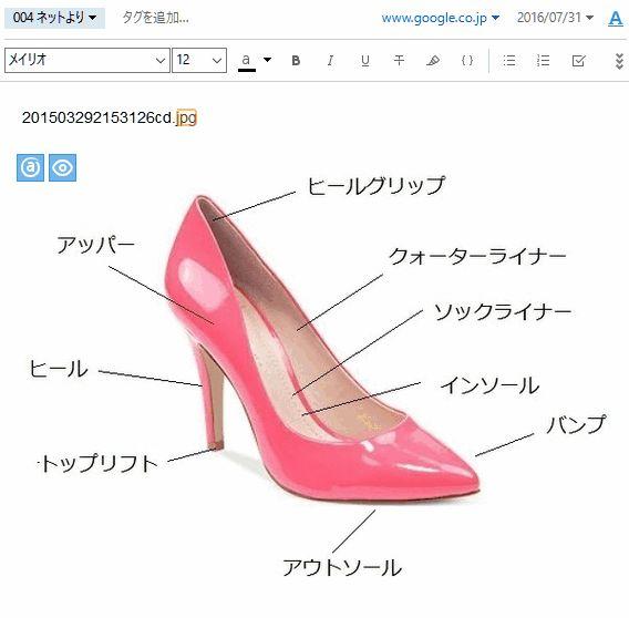 f:id:amakawawaka:20160805065616j:image