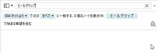 f:id:amakawawaka:20160805065621j:image