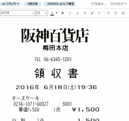 f:id:amakawawaka:20160805071215j:plain