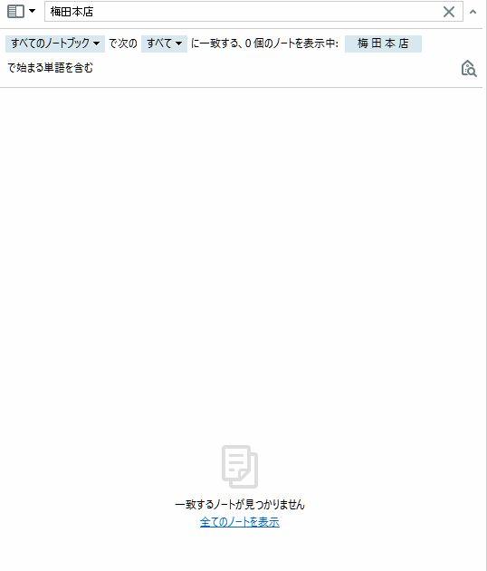 f:id:amakawawaka:20160805071217j:plain