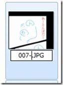 f:id:amakawawaka:20160812064337j:image