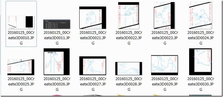 f:id:amakawawaka:20160812064347j:image