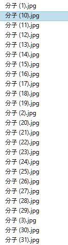 f:id:amakawawaka:20160812065145j:plain
