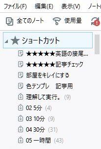 f:id:amakawawaka:20160816191859j:image