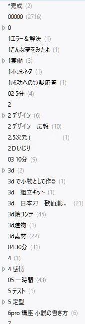f:id:amakawawaka:20160816191903j:image