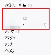 f:id:amakawawaka:20160816191907j:image
