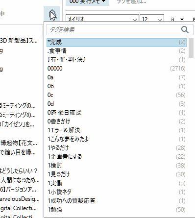 f:id:amakawawaka:20160816191909j:image