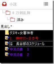 f:id:amakawawaka:20160829224537j:image