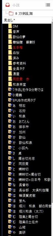 f:id:amakawawaka:20160829224541j:image