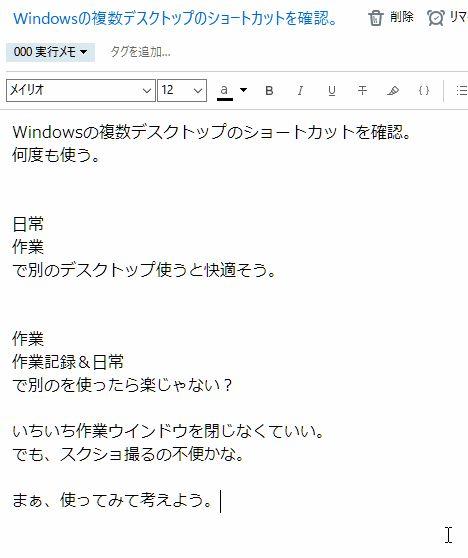 f:id:amakawawaka:20160904103210j:plain