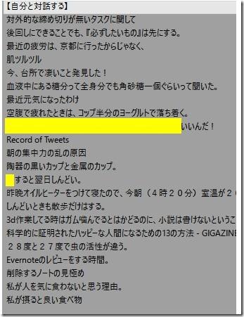 f:id:amakawawaka:20170305105814j:image