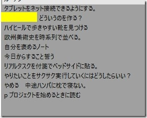 f:id:amakawawaka:20170305105816j:image