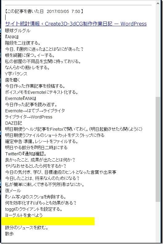 f:id:amakawawaka:20170305105818j:image