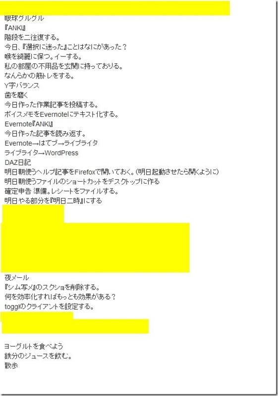 f:id:amakawawaka:20170305105820j:image