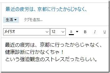 f:id:amakawawaka:20170305105830j:image