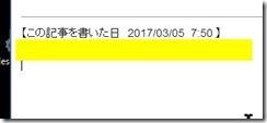 f:id:amakawawaka:20170305105833j:image