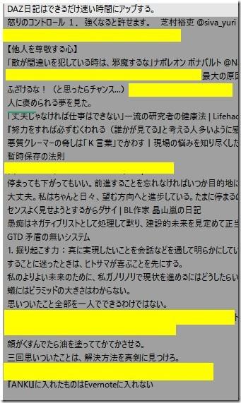 f:id:amakawawaka:20170305105835j:image