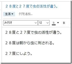 f:id:amakawawaka:20170305105843j:image