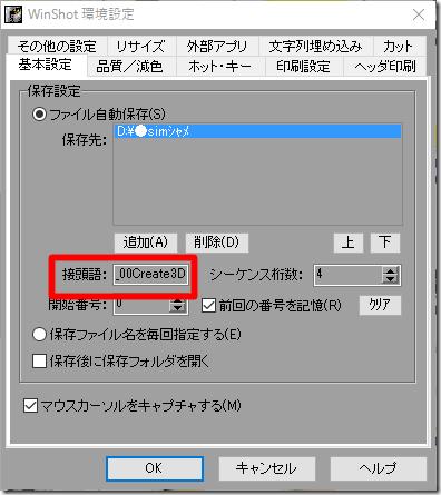 f:id:amakawawaka:20170309073949p:image