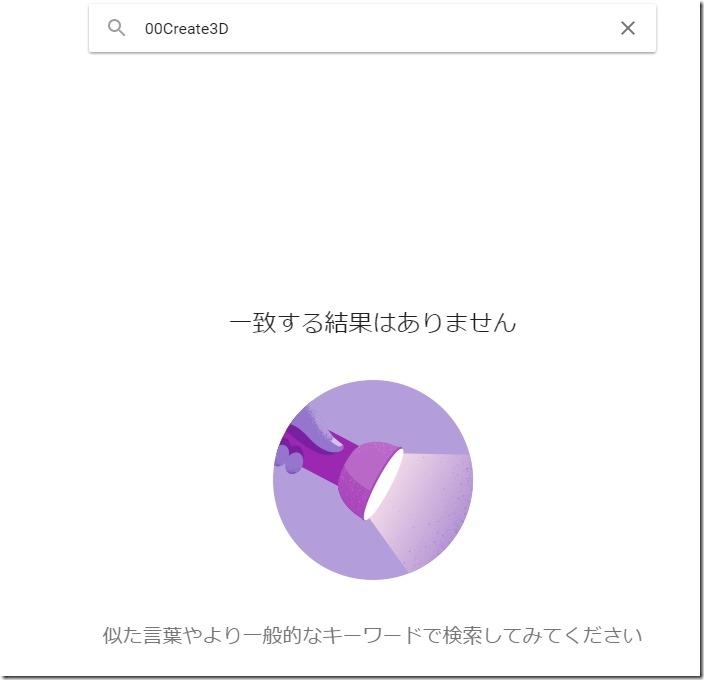 f:id:amakawawaka:20170309073952j:image