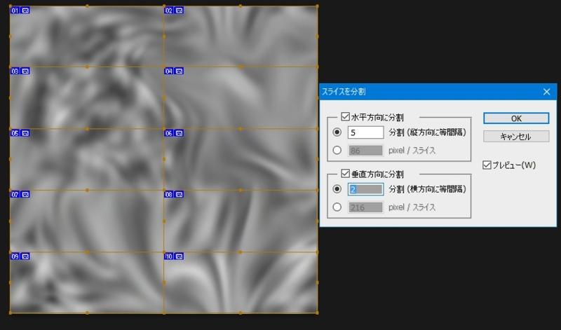 f:id:amakawawaka:20170322195758j:image